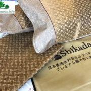Chiếu mấy cao cấp Shikada Japan