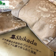 Chiếu lụa Viscose Shikada Nhật Bản chính hãng