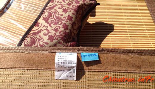 cung cấp chiếu tre shikada tại Việt Nam